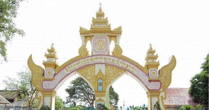 နိုင်ငံတော်ပရိယတ္တိသာသနာ့တက္ကသိုလ် (မန္တလေး)